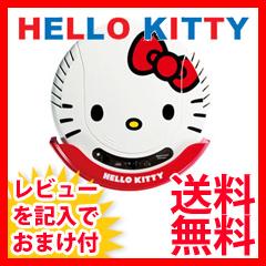 Hello Kitty Robot cleaner