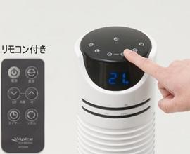 APICS DC Tower fan aft-540r white WH [energy saving model]
