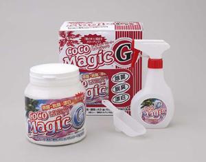 Coco magic G spray with set 3 pieces