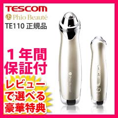 Tescom TE110[TESCOM Phio fioesuteaikea眼睛关怀TE110-N]