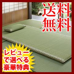 ◆ 리뷰로 덤 ◆ 러시 중 草井 잔디 매트리스 낮잠 국산입니다 잔디 접고 매트 접고 양탄자