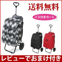 ウノフク シャルミス ショッピングカート<アイ エス タイプ> ◆送料無料◆ 保冷バッグ キャリーカート 椅子付き イス付き いす付き かわいい 保冷キャリー