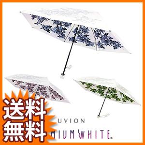 \ページ限定・ティースプーン付/ ★送料無料★ 上品な日傘 雨晴れ兼用傘【UVION プレミアムホワイト50ミニカーボン シャドーローズ】