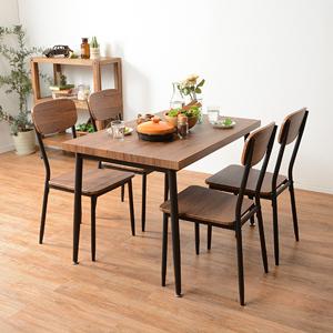 【送料無料】【ダイニング5点セット 幅105cm LDS-4923BR】 ダイニングテーブルセット 食卓テーブルセット 4人 4人掛け 椅子4脚 ダイニングセット4人