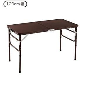 高さ調節 テーブル 【送料無料】【木目調アルミ折りたたみテーブル 120cm】 木目調軽量 折りたたみテーブル 折りたたみデスク 会議室テーブル