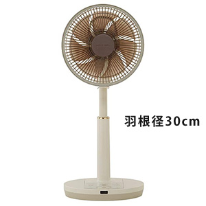 \ページ限定・ティースプーン付/ 【送料無料・1年保証】dcモーター扇風機 【アピックス DCリビング扇風機 30cm AFL-338R】 リモコン 衣類乾燥モード