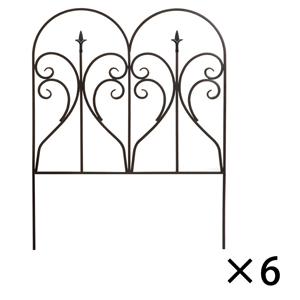 【送料無料】【アイアンフェンス フィニアル 6枚組 IPN-7293-6P】 鉄製 柵 アイアンフェンス ガーデニング 囲い 境界線 間仕切り 花壇 おしゃれ 連結