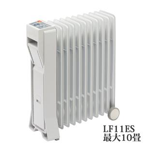 【送料無料・3年保証・日本製】【ユーレックスオイルヒーター LF11ES-IW】 4畳用~10畳用 フィン11枚 芯からあたたまる ぽかぽか 温度調節 室温調節