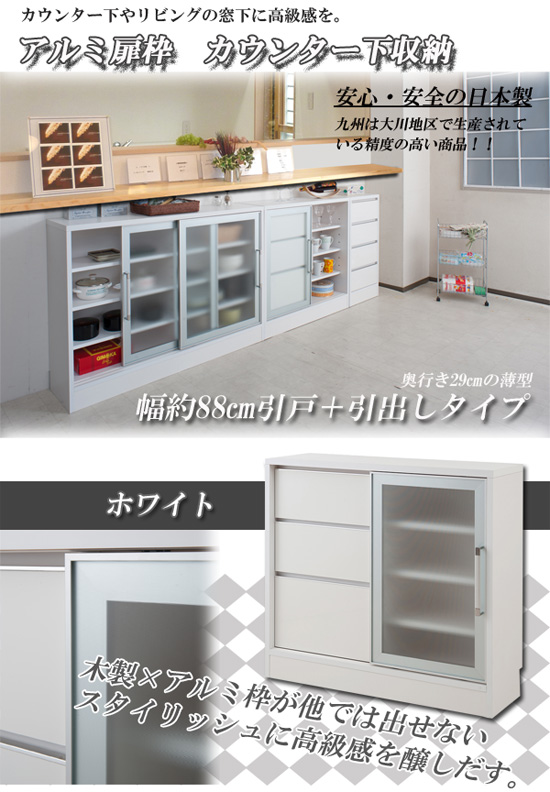 Storage Cabinets Sliding Door
