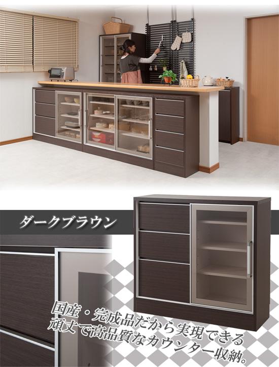 athene | Rakuten Global Market: Kitchen counter bottom storage ...