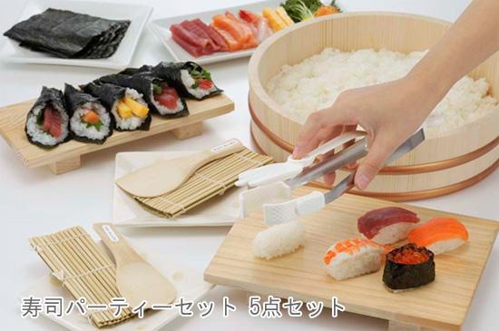 스시 파티 세트 스시 도구 세트 초밥 홈 파티 킷