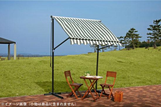 自立式 オーニングテント 簡単設置 日除け 置くだけ オーニング 2.7m 84005