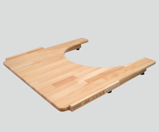 ヨッコイショテーブル (車椅子用摂食嚥下テーブル) テーブル 630×600×15mm 2.5kg