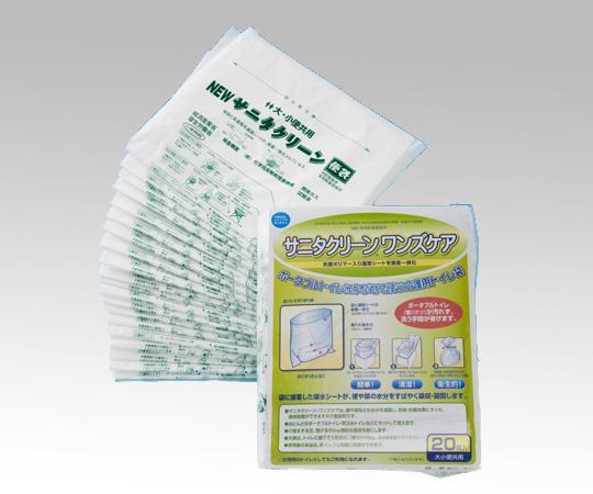介護用トイレ袋(サニタクリーンワンズケア) 650×550mm 1箱(20枚/袋×12袋入)