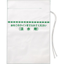 簡易吸水土のう 10枚入×5パック KD-3505 防災/水害/豪雨