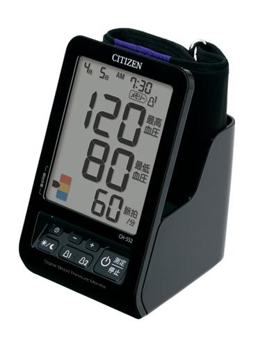 シチズン電子血圧計 CHU-552-BK