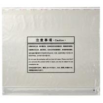 免税対象品用ポリ袋 平袋 Lサイズ 100枚入  OJ-MPH-L  111-4159