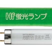 三菱電機オスラム FHF32EX-N-H Hf蛍光ランプ ルピカライン 32形 3波長形 昼白色 25本入 269-0483