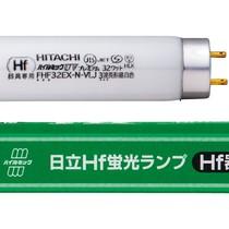 日立 FHF32EX-N-VLJ  Hf蛍光ランプ ハイルミックUVプレミアム 32形 昼白色 25本 760-5376