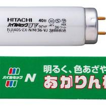 日立 FLR40S・EX-N/M/36-VJ 蛍光ランプ ハイルミックUV ラピッドスタート 40形 昼白色 25本 760-5383