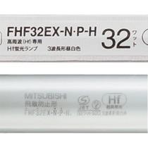 三菱電機オスラム FHF32EX-N.P-H  飛散防止形蛍光ランプ 直管Hf 32形 昼白色 25本 969-8949