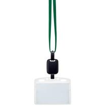 吊り下げ名札セット(リール式・ソフトケース・チャック式) 緑 10個入×3パック  OS-ナフR180GX10   912-1465