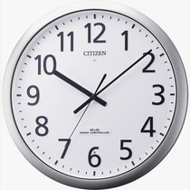 シチズン 8MY484-019  強化防滴防塵電波掛時計 パルフィス484 265-7812