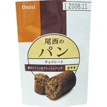 41-C 保存パン チョコレート 30個入