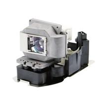 VLT-XD520LP 交換用ランプ