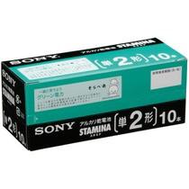 アルカリ乾電池「STAMINA」 液もれWガード 単2形 10本入×10パック  LR14SG10XD   968-3105