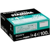 アルカリ乾電池「STAMINA」 単4形 100本入×2パック  LR03SG100XD   968-3129