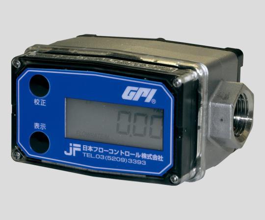 現場表示型流量計 G2-S05I09LM 現場表示型流量計 (タービンメーター) 計測流量3.8~38(l/min) 2-9902-01 G2-S05I09LM 2-9902-01, 屋久島ウコンの里:4f092f26 --- officewill.xsrv.jp