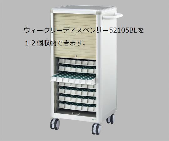 ウィークリーディスペンサー WD-12N カート本体(12床用)