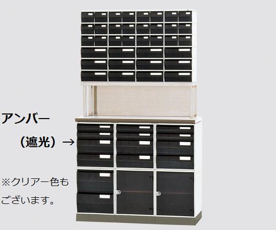 サカセ カセッターキャビネット J-3205S クリアー/アンバー(遮光)