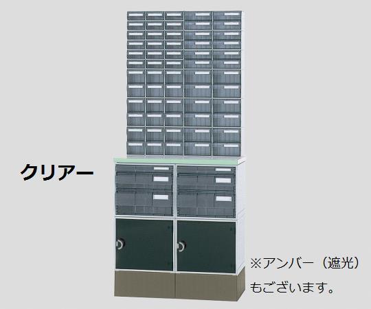 【代引き不可】サカセ カセッターキャビネット I-2201 クリアー/アンバー(遮光)