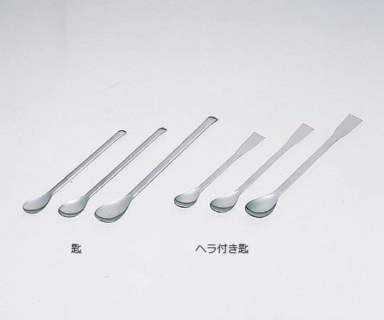 スプーン(ステンレス製) 600mm ヘラ付き匙