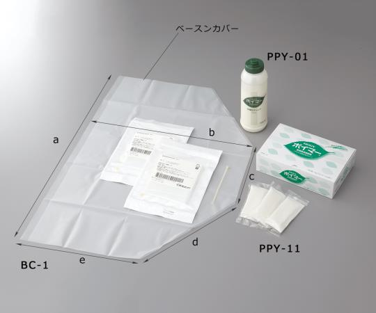 ポイマー(R)(医療廃液凝固剤) PPY-11 分包タイプ 1箱((15g×2袋)×120袋入)