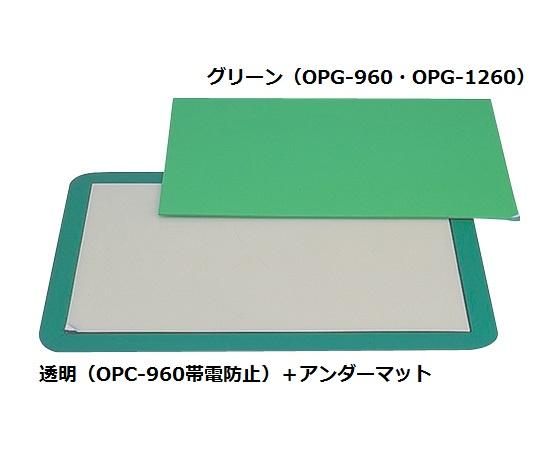 オペラ(衛生)マット 960用アンダーマット