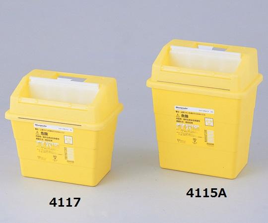 注射針回収容器 (シャープセイフ) 1箱(20個入)0-9601-05 4115A