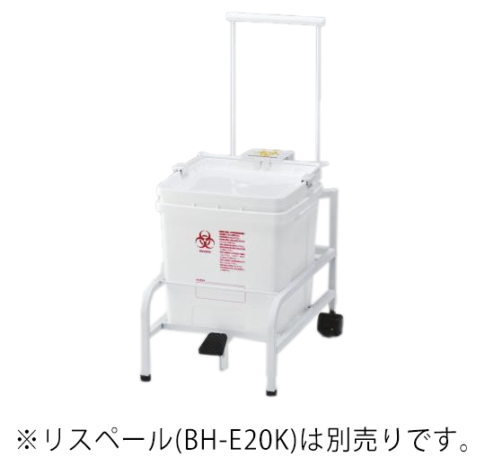 医療廃棄物容器用ホルダー BH-E20K対応  EK20LO/HC  8-8796-02 【代引き不可】