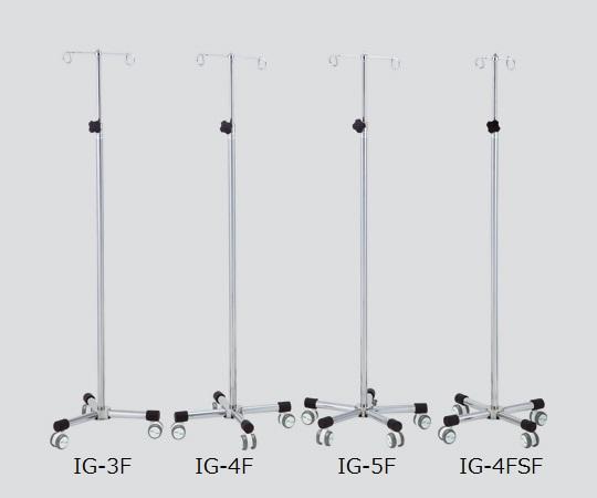 イルリガートル台 IG-4FSF 4本丸脚(ショートフック) サイズ(mm):430×430×1350~2000