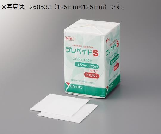 大和工場 不織布ガーゼ プレペイドS 268549 サイズ 気質アップ 割引 1パック mm 200枚入 :150×150