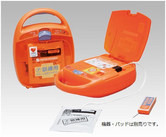AEDトレーニングユニット TRN-2100用リモコン Y259
