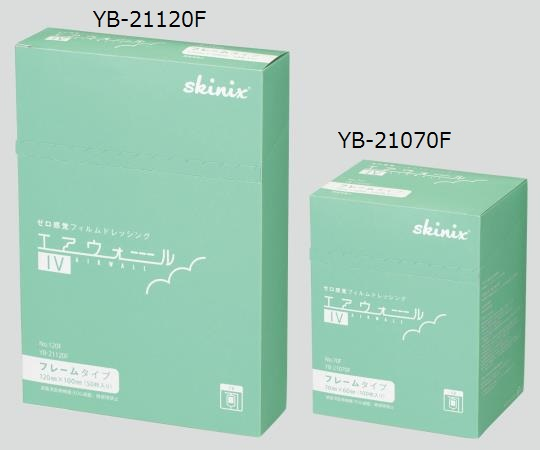 フィルムドレッシング(エアウォールIV フレームタイプ) YB-21070F サイズ(mm):70×60 1箱(100枚入)