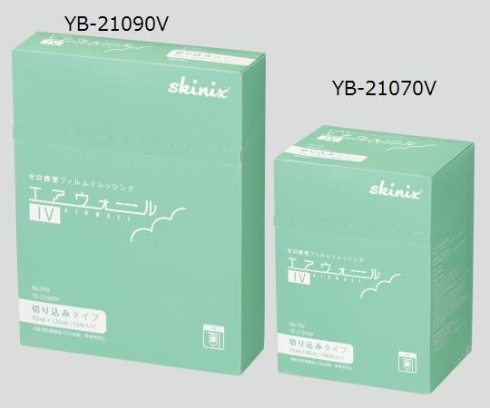 フィルムドレッシング(エアウォールIV 切り込みタイプ) YB-21070V サイズ(mm):70×90 1箱(100枚入)