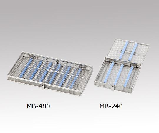 マイクロバスケット MB-240