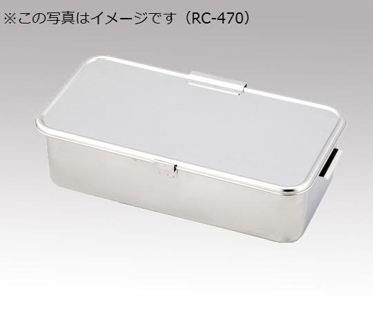 RC-420 回収コンテナ回収コンテナ RC-420, 心斎橋ミュゼ:af0aa93f --- sunward.msk.ru