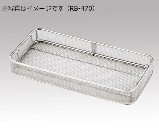 回収バスケット RB-370