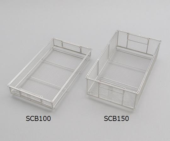 医療用器材回収バスケット SCB150