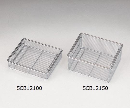 医療用器材回収バスケット SCB12100